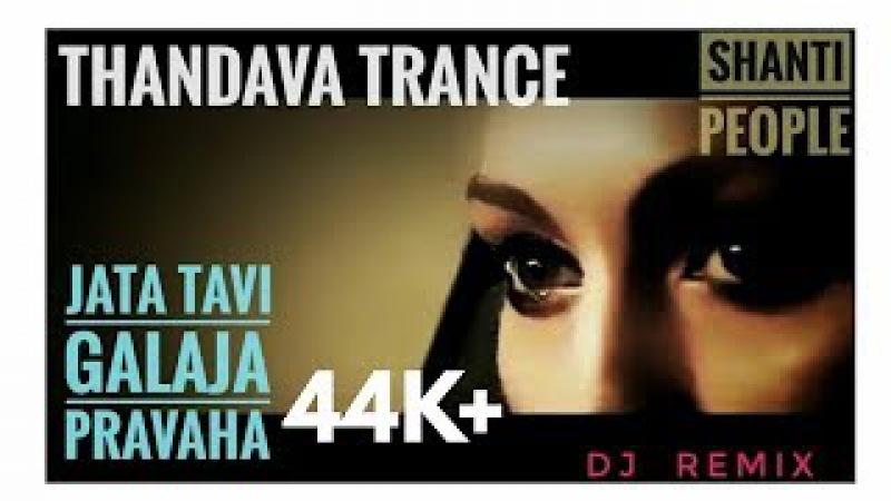 Jata Tavi Galajja   tandava trance full video