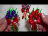 Как сделать тюльпан из лент своими руками на брошь или магнитDIY tulip