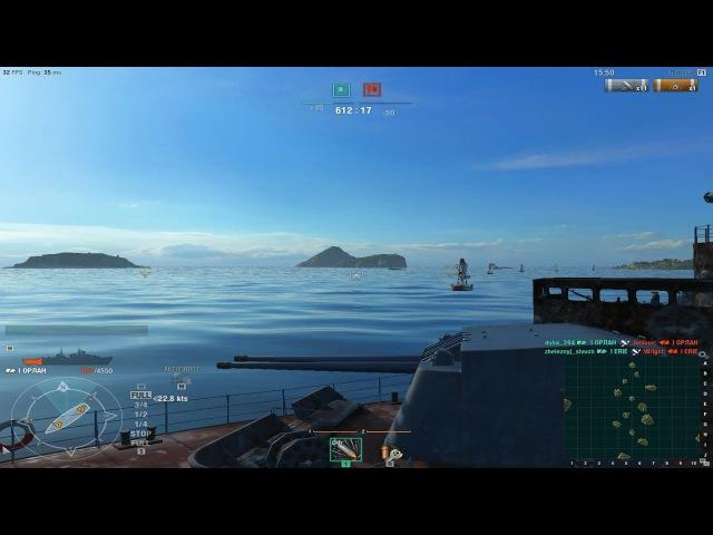 World of Warships №2 БОИ КОРАБЛЕЙ, КОРАБЛЬ ЭТО ЯЯЯ))