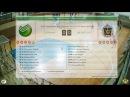 Сбербанк ВА РХБЗ СФ 7 4 IV Чемпионат Костромской области по мини футболу 14 01 18