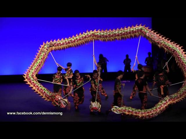 Chinese Dragon Dance - Kwoks Kung Fu Dragon Lion Dance Team 郭氏功夫金龍醒獅團