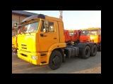 КАМАЗ-65116-6912-23 (аналог МАЗ-6430В7-1420-020) - седельный тягач 298 л.с., полуприцеп 30500 кг