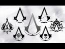 Assassin's Creed Братство Ассасинов