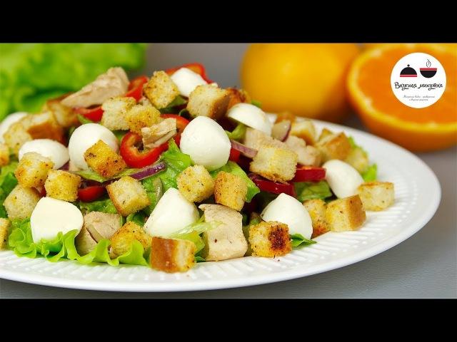 Салат Новогодний переполох сделает ваш праздник Вкуснейший салат на новогодний стол