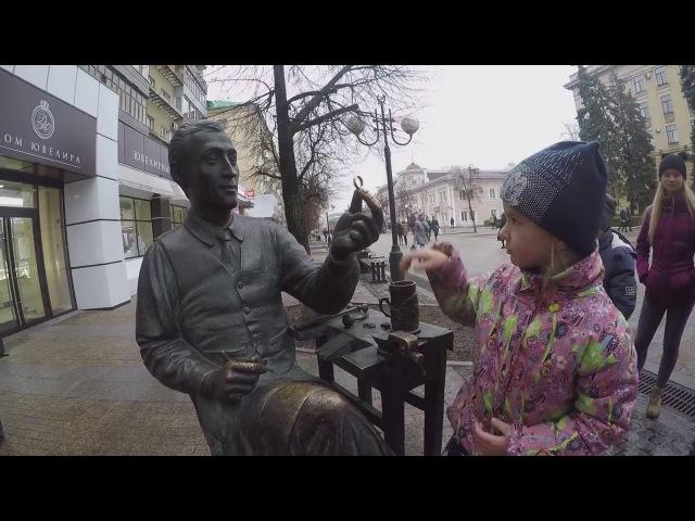 Поездка в Пензу, Пензенский океанариум, Лермонтовский музей-заповедник «Тарханы»