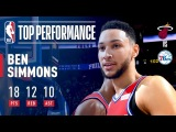 Ben Simmons Leads the 76ers' Big Comeback, Gets a Triple-Double | February 14, 2018 #NBANews #NBA #76ers #BenSimmons