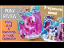 REVIEW | Sappfhire Shores & Cheerilee | My little pony toys