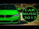 ♫ Car Music Mix 2017 🚀 Bass Boosted Best Trap Mix 🚀 Electro House Bass Music Mix