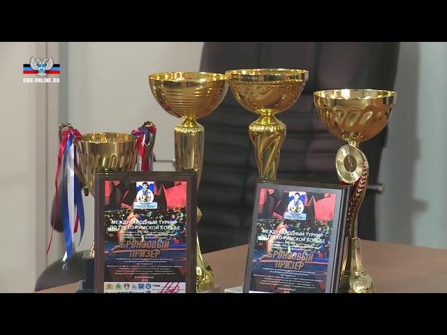 Донецкие спортсмены стали призерами международного турнира по греко-римской борьбе