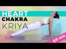 Kundalini Yoga Class Heart Chakra Opening Sequence 50-min Breath Of Fire Pranayama Frenzy!