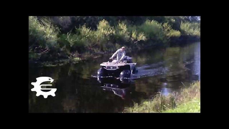 Квадроцикл Сокол плюс лодочный мотор.