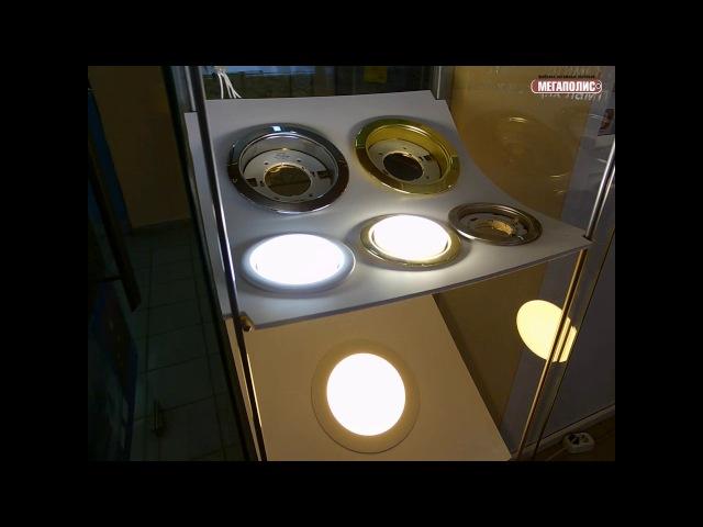 Подбираем светодиодные лампы для светильников
