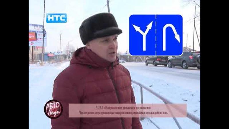 Автоледи - Выпуск №5 (Эфир 12.01.2018)
