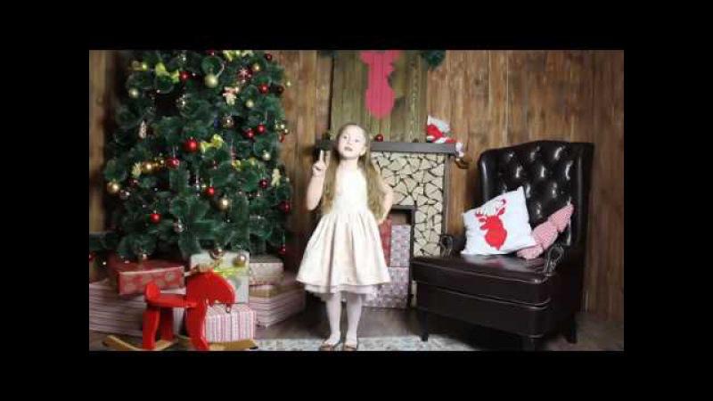 Алиса Девлешева 5 лет Мне звезда упала на ладошку ялучшевсех лучшевсех