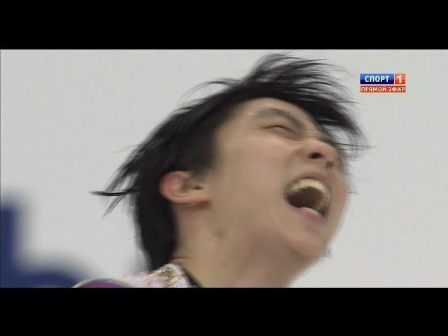 Yuzuru Hanyu 羽生結弦 TOTAL 322.40 - Best Performance Ever