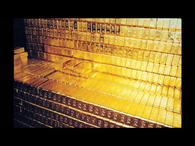 Правда о золоте. Куда оно пропадает?