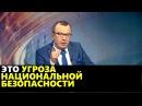 Юрий Пронько 19 02 2018
