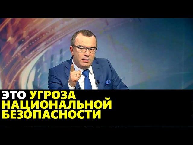 Весьма уморительные новости!!(Юрий Пронько 19.02.2018)