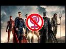 Лига Справедливости сексистский фильм