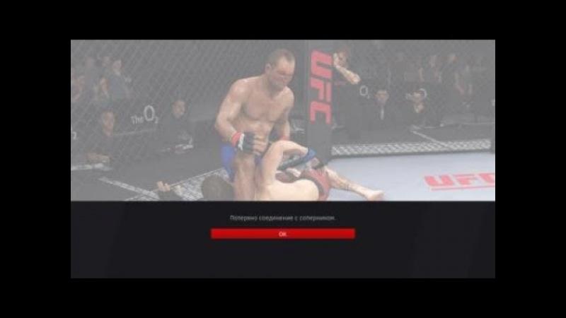 JFL 2 WELTERWEIGHT Jordan Mein Aquella vs Royce Gracie Belarus-k1