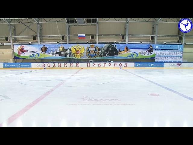 Кубок Новгородской области