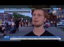 Новости на «Россия 24»  •  В Голландии отменили рок-концерт из-за подозрительного фургона