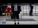 Новости на Россия 24 Британский министр по Brexit защитился от шпионов чемоданом