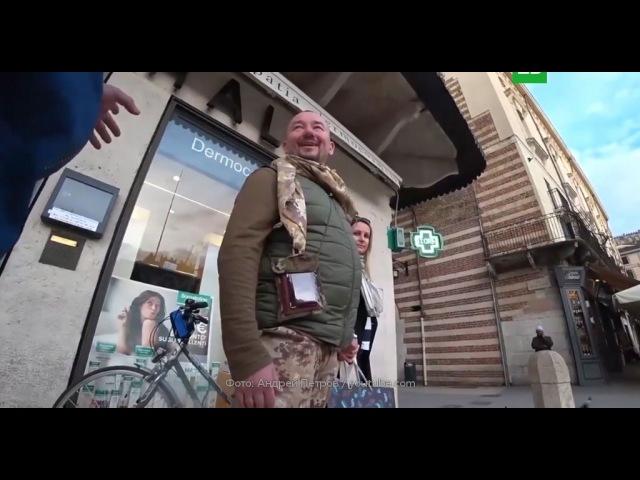 Опубликовано видео атаки плюющегося украинского десантника на журналиста Шейнина