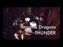Imagine Dragons - Thunder (drum cover by Vicky Fates)