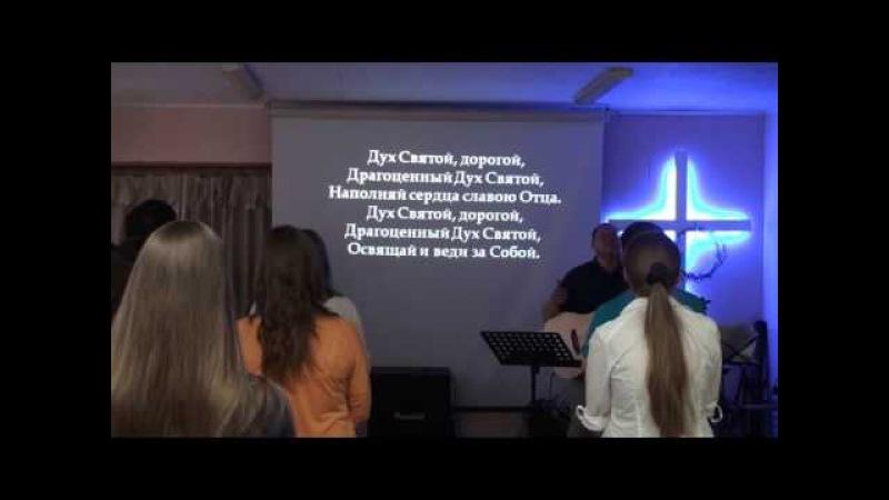 Как глубока Твоя любовь - Сергей Мачин