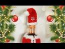 ♥ Костюм Деда Мороза на бутылку МК Часть 2 - ШАПКА ♥