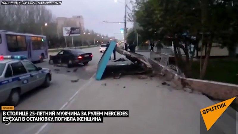 Подборка самых страшных ДТП с трупами 2018 part 45 18 terrible accident 2018