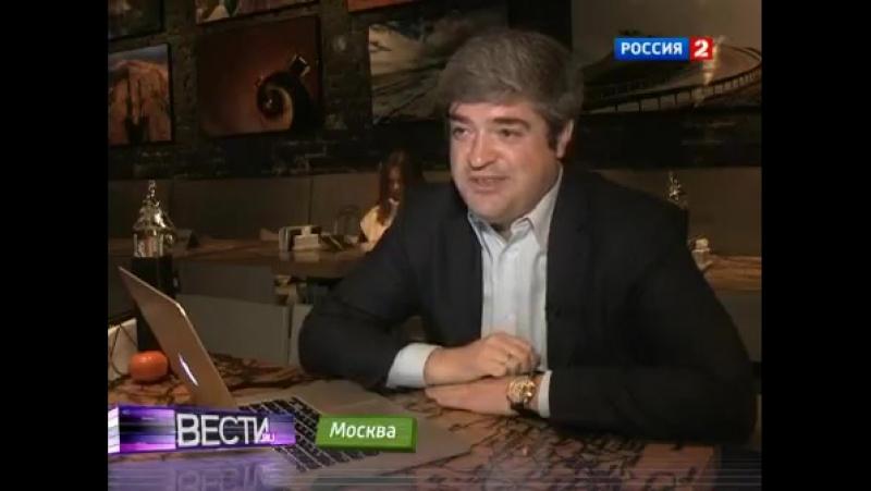 Вести.RU (Россия-2, 20 декабря 2012)