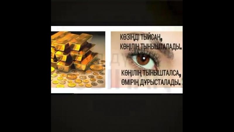 163017164066301