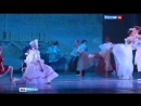 Вести Москва В Москве прошла премьера балета с участием детей с заболеваниями опорно двигательного аппарата