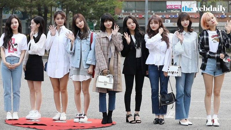 [WD영상] 트와이스(TWICE) 4월 20일 뮤직뱅크 925회 아침 리허설 출근길