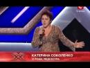 ШОК! Женщина перепела Пугачёву X Фактор