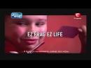 Ez Frag Ez Life