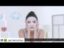 ДЕМЕТ в рекламе Garnier