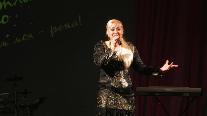 Радченко Светлана в концертной программе Жизнь моя- река 14 апреля 2018 года.