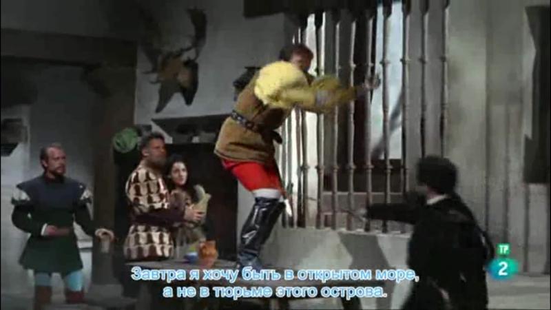 Конкистадоры Тихого океана (1963). Схватка в таверне