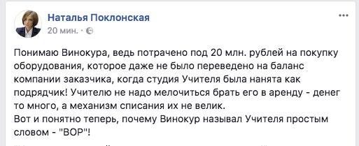 Задержанный ФСБ РФ в Крыму военный Долгополов служил в ВСУ, но в 2014 году перешел на сторону оккупантов, - Генштаб - Цензор.НЕТ 9410