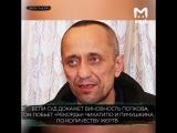 В Иркутске начался суд над Ангарским маньяком, признавшимся еще в 60 убийствах