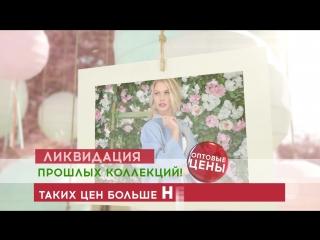 белла_ликвидация_трк московский(1).mp4