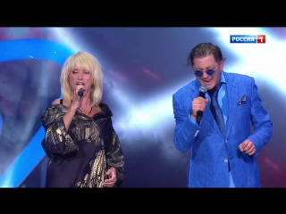 Григорий Лепс и Ирина Аллегрова -