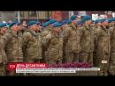 В Україні вперше відзначають День десантних та штурмових військ 720p