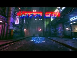 Регги Рэй / Reggy Ray - Happy End (2017)