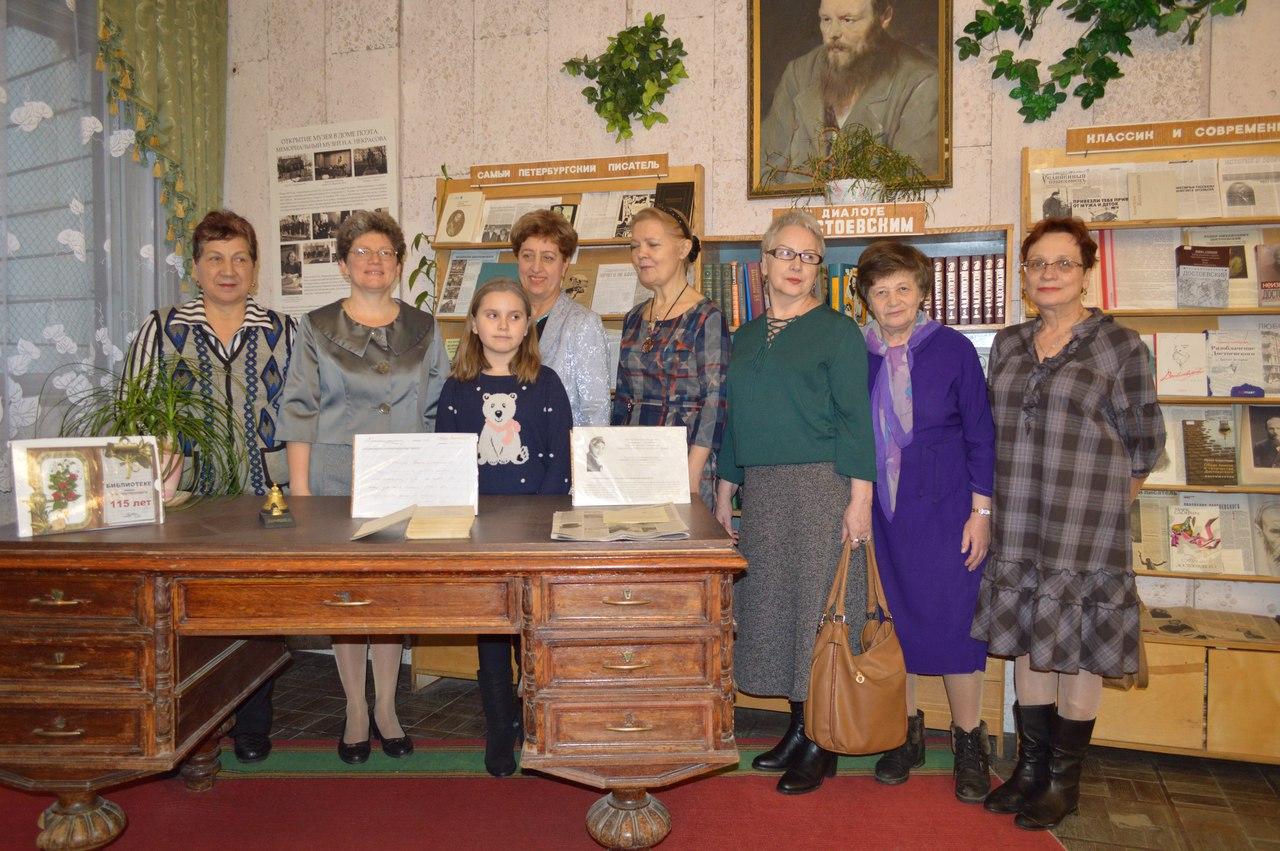Библиотека имени Ф. М. Достоевского отметила 115-ую годовщину