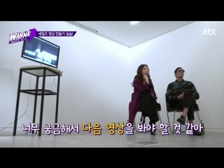 WANNA B - Broadcast Battle 171229 Episode 5