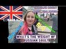 LONDON VLOG Букингемский Дворец Англичанин поёт по русски Катюшу Trafalgar Square